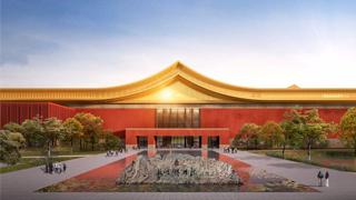 故宫北院区项目启动 预计2022年全面开放