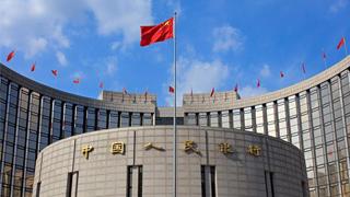 人民銀行等部門發文規范互金機構反洗錢和反恐怖融資