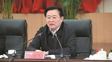 河南省委书记省长首次督办政协重点提案 并作出批示