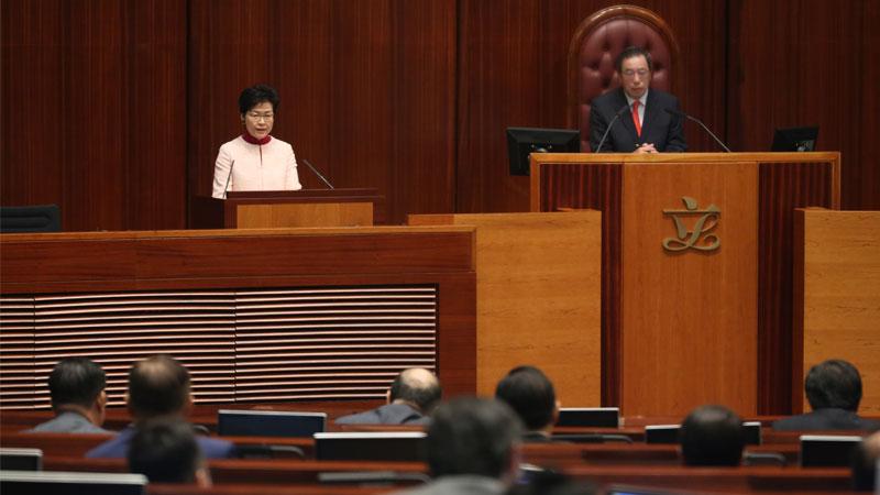 施政報告|林鄭月娥:堅定前行 燃點希望