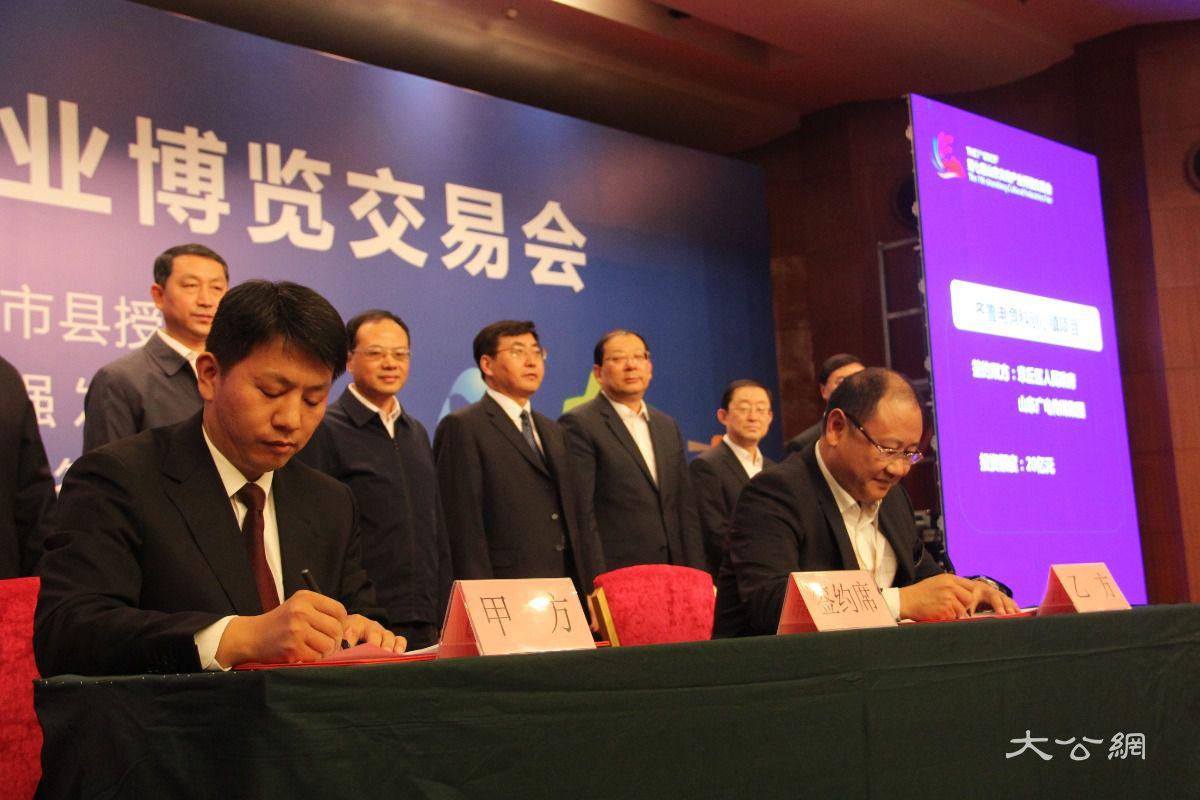 山东文博会签约6个文化产业项目融资85亿