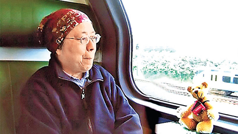香港作家西西獲美國紐曼華語文學獎