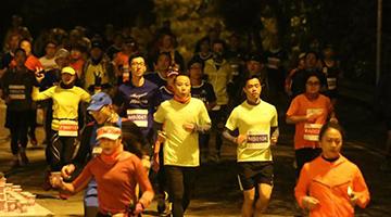 因屯門結緣 內地十餘位跑者組團參賽
