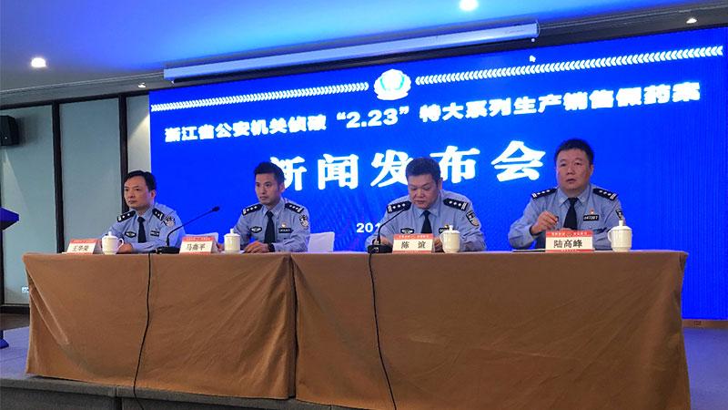浙江警方破获特大生产销售微整形假药案 涉案额逾3亿