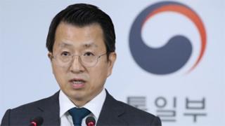 韩朝于15日举行高级别会谈 落实《平壤共同宣言》