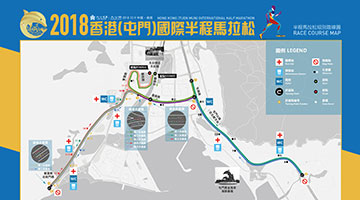 2018香港(屯門)國際半程馬拉松比賽路線