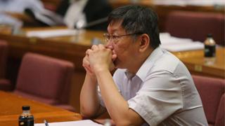 台媒:柯文哲现抢攻2020台湾地区领导人企图心