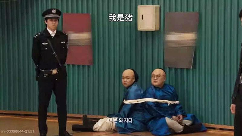 韩国综艺节目涉嫌辱华 社长双语致歉:尽快修改