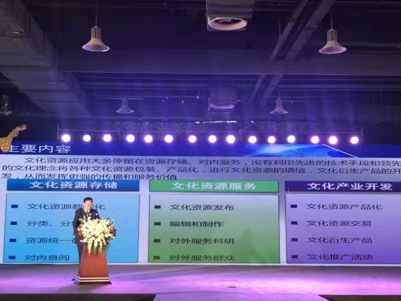 甘肃原创文化资源数据库将提供国际化服务 ——《中国(甘肃)文化资源云平台》改版升级