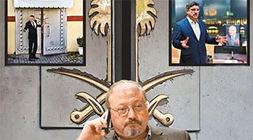 领馆录音揭秘沙特记者之死 传土耳其获行凶证据