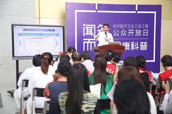 """深圳""""医疗卫生三名工程""""引专家团队228个"""