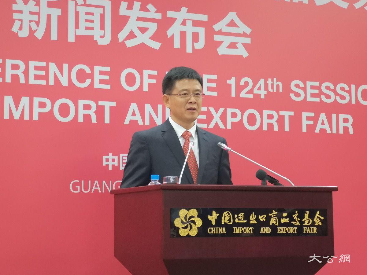 贸易战致部分广交会参展商成本增加 国际贸易订单呈碎片化特征