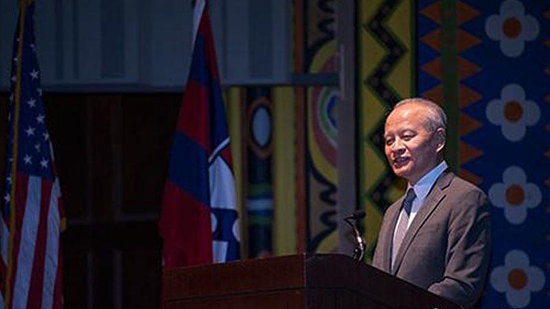 驻美大使谈中美贸易摩擦:中方不得不捍卫利益
