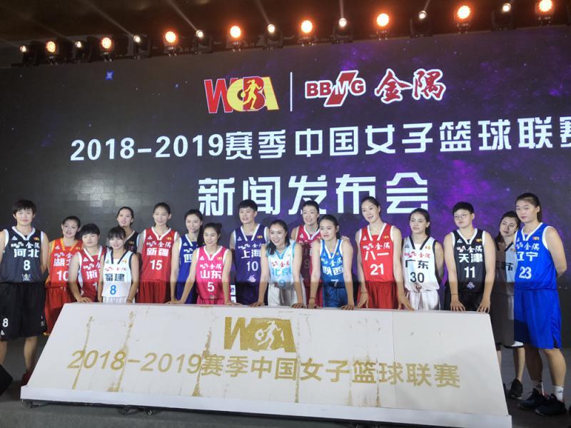 中国女篮联赛纳港澳台外援