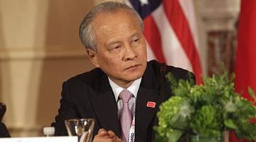 特朗普威脅施壓中國開放市場 駐美大使:中方反擊 別無選擇