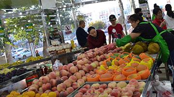 国家统计局:9月份居民消费价格同比上涨2.5%