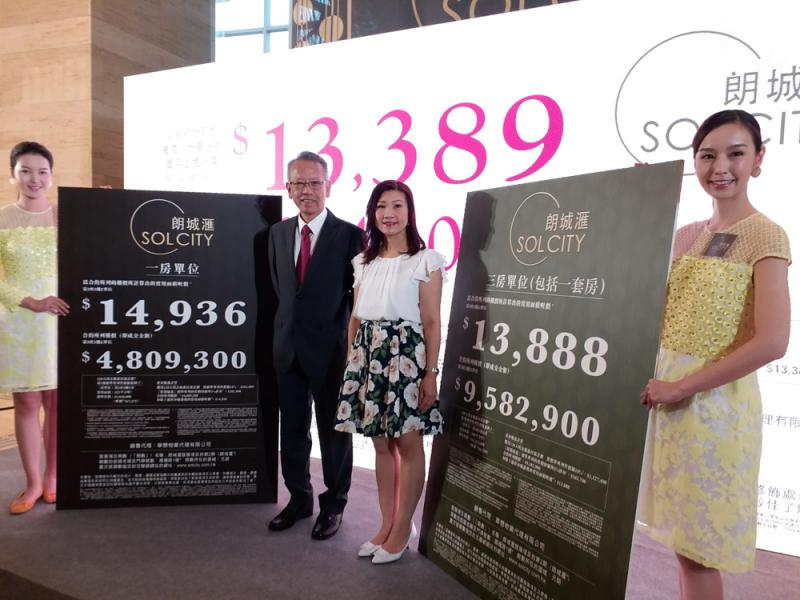 朗城滙呎价近1.6万贵绝元朗