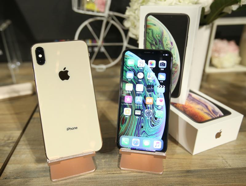 iPhone中国销情转差 概念股捱沽