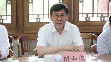 中共中央批准 阴和俊同志任天津市委副书记