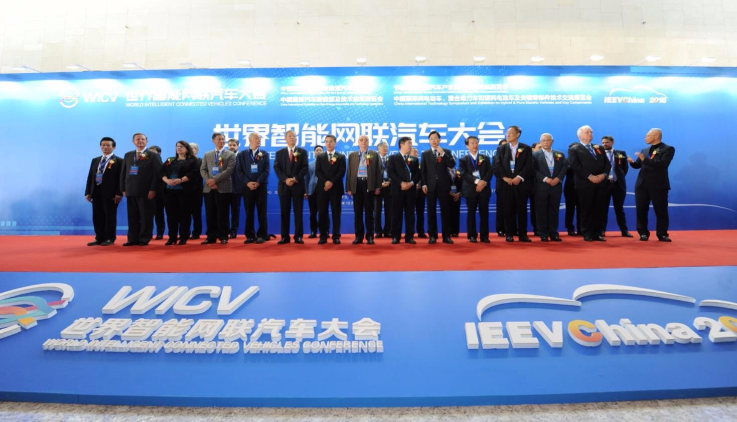 IEEVChina 2018 exhibition opened in Beijing