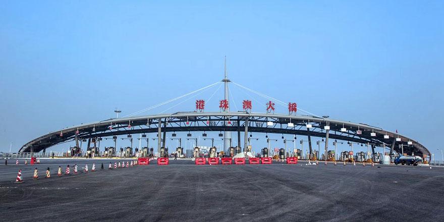 港珠澳大桥即将举办开通仪式 一桥飞架三地大湾区共赢-大公网