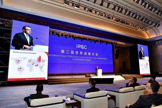 全球油气巨头聚首浙江舟山 第二届世界油商大会达成合作1656亿元