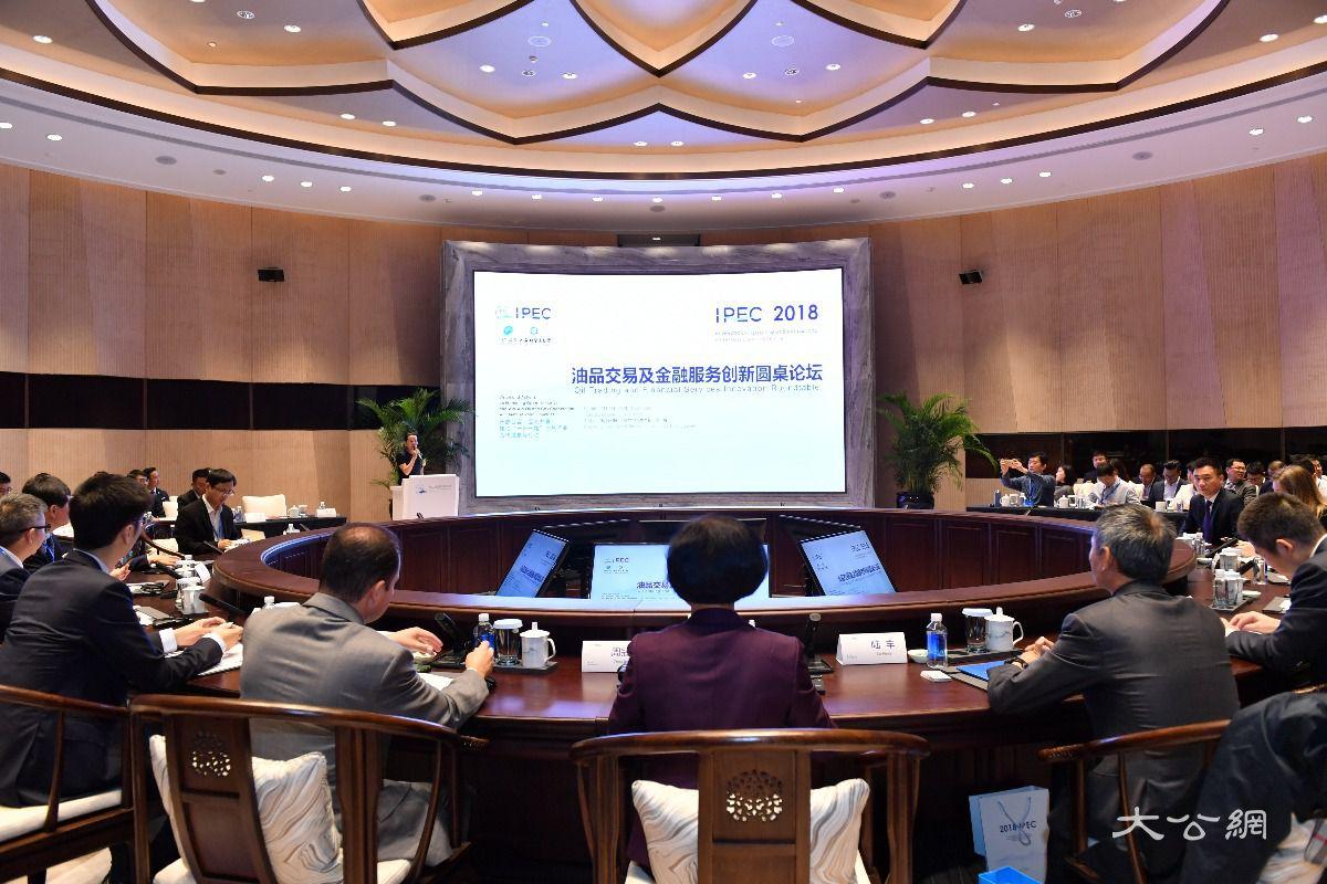上海原油期货半年运营平稳 服务实体经济作用显现