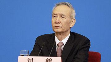 国务院副总理刘鹤就当前经济金融热点问题接受采访