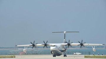 """国产大型水陆两栖飞机""""鲲龙""""AG600成功水上首飞"""