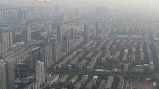 雾霾持续加重 河北10城启动重污染天气II级应急响应