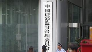 证监会主席刘士余:将从五方面推动基金行业健康发展