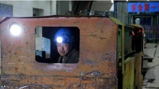 山东龙郓煤业冲击地压事故遇难人数升至3人 救援紧张进行