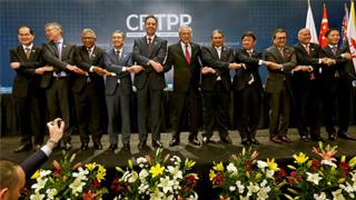 TPP或明年1月生效 英韩等国有兴趣加入