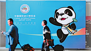 国际组织负责人称赞进博会体现中国担当