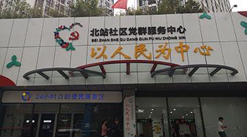 习近平深圳考察社区党建
