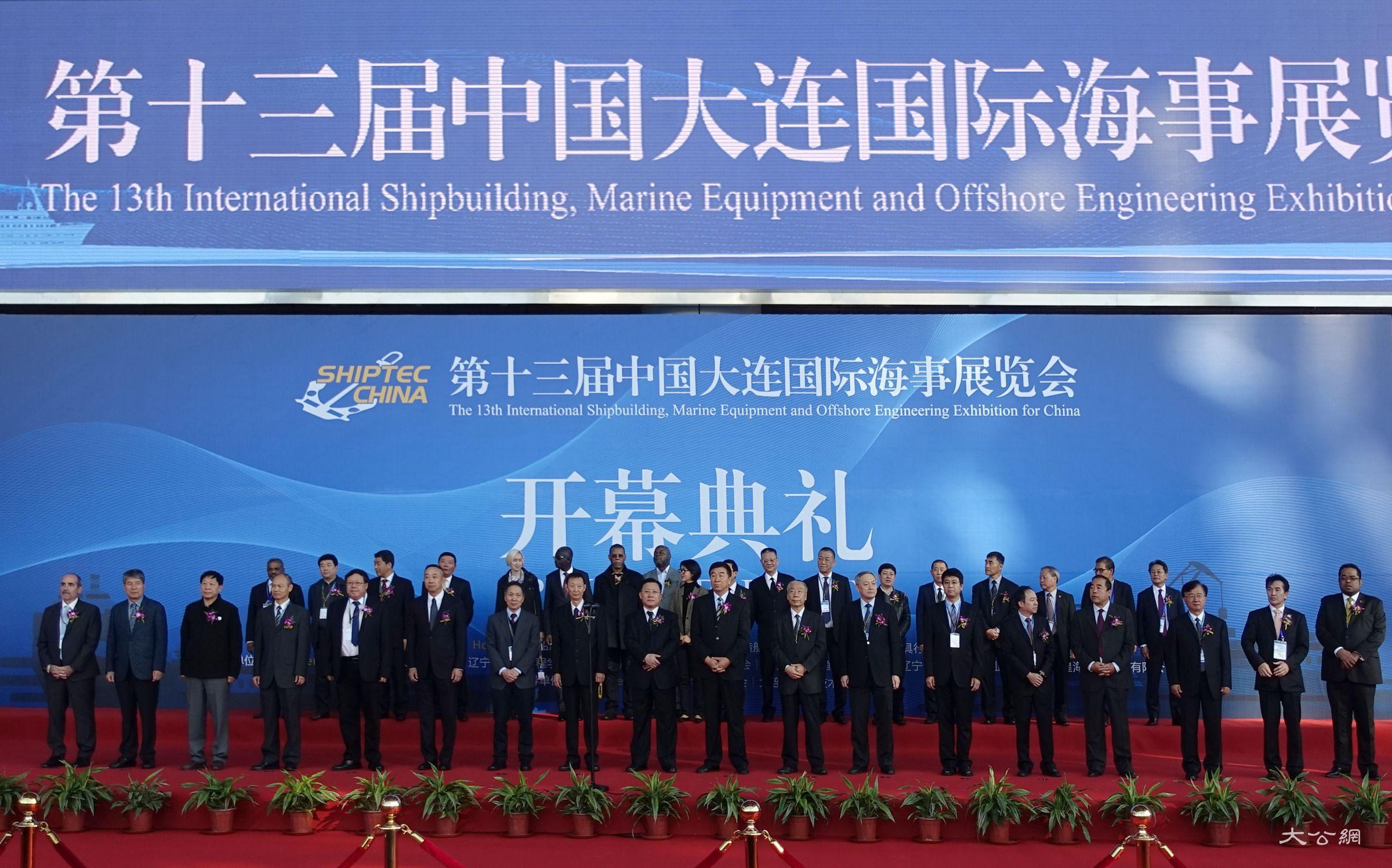 中國大連國際海事展啟幕遼寧軍民融合成果展逾300項目