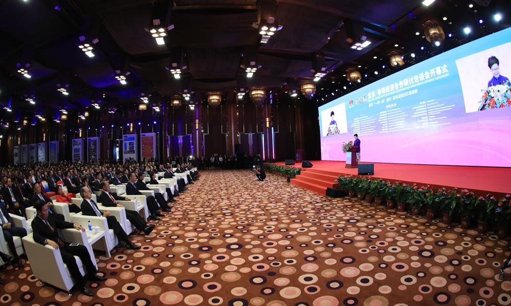 第二十二届北京•香港经济合作研讨洽谈会开幕式24日在北京国际饭店举行