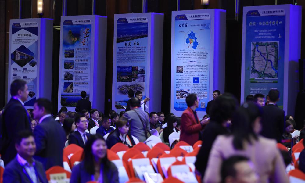 第二十二届北京•香港经济合作研讨洽谈会开幕式现场。