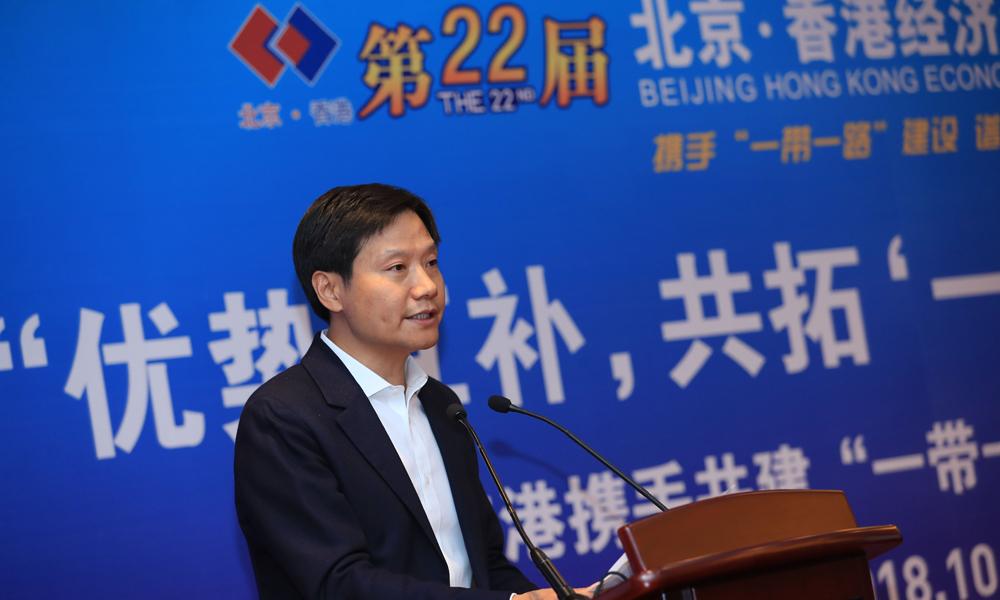 24日下午,小米科技董事长雷军在京港洽谈会上表示,三个月前,小米赴港上市,创造了港交所最大的民营企业的IPO。
