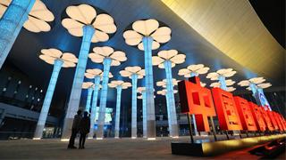 商务部:首届进口博览会目前美国参展企业数近180家 位列第三