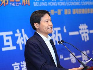雷军:利用香港优势 深耕全球市场