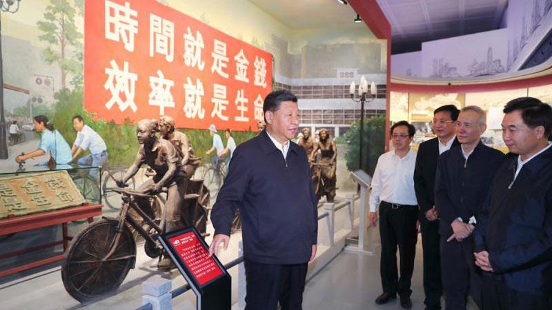 习近平:继续解放思想 把自贸区建成新高地