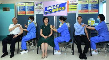 免费注射计划展开 香港购入79万剂疫苗防冬季流感