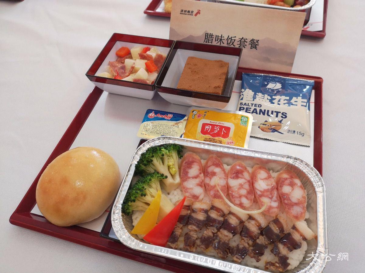 深圳直飞伦敦10月30日首航 机上餐食广东味十足