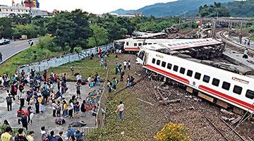 台铁出轨列车采购案被指监造验收草率 检方侦办