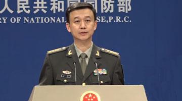 国防部:公安边防和警卫部队改制工作于年底前完成