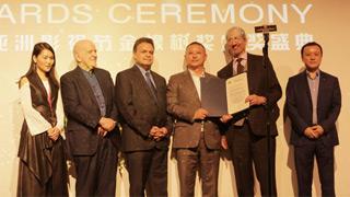 美国亚洲影视联盟获国际文化交流贡献奖 纽约州众议院隆重表彰