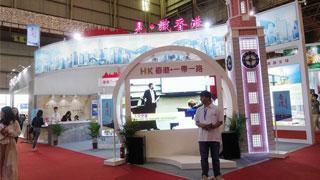 港商海丝博览会推新品拓市场