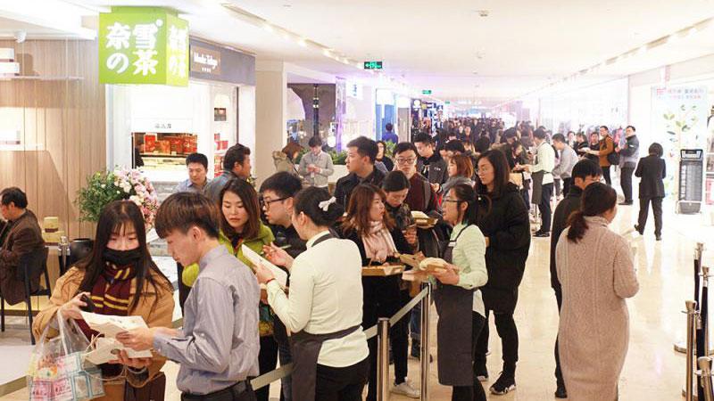中国茶混搭软欧包两年估值60亿 独角兽奈雪的茶成长记
