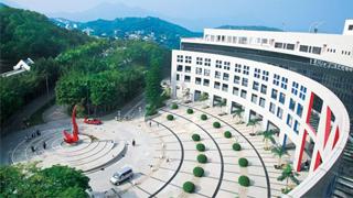 香港科大拟建广州分校 初期专注发展人工智能等主题